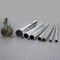 5056无缝铝管/精密铝管
