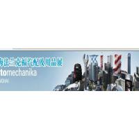 2015年12月上海法兰克福汽配展