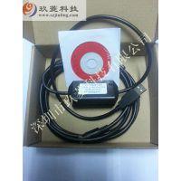三菱PLC-USB-SC09-FX数据线/三菱FX系列PLC通用/送软件和视频教程