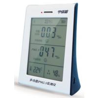 供应南京拓普全新的便携式甲醛与PM2.5二合一监测仪器厂家直销/***低报价