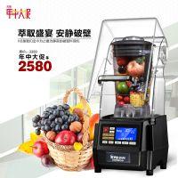 Kps/祈和电器 K8全营养破壁料理机 2200W静音多功能蔬果机调理机