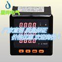 供应EPM430多功能监控仪表