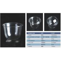 东塑10盎司DC10F 300ML 95口径 PET一次性塑料杯 果汁杯 酸奶杯 奶茶杯冷饮杯木糠杯