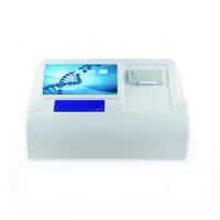 思普特 茶叶安全检测仪 SPT/HHX-VD96CYA