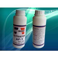 高质量瞬间胶AF-1促进剂 快干胶AD-1解胶剂 瞬间胶AF-1加速剂 生产商