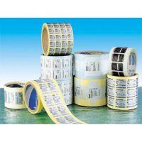 苏州合格证亚银不干胶标签印刷厂家价格
