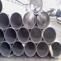 供应7075超硬铝管 批零兼营7075-T6铝管 保证质量假一赔十