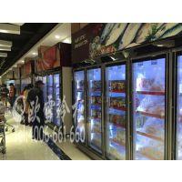 供应河北扎啤冷藏展示柜是需要0下冷冻的吗