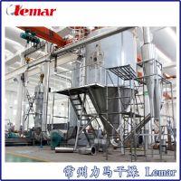 常州力马-300Kg/h左右维生素E粉离心喷雾干燥器、立式喷干塔价格