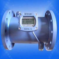 管段式超声波流量计(水表)