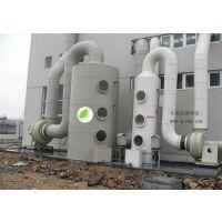 启绿QL-SW1300处理风量5000的酸碱废气处理设备