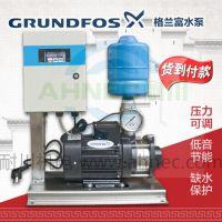 格兰富CM10-3变频增压泵自来水加压泵宾馆酒店恒压供水设备