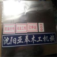 高品质金属标牌_海珠区金属标牌_骏飞标牌