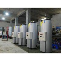 供应上海储水式电热水器