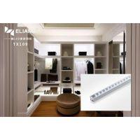 枫叶智能(在线咨询)、广州LED衣柜灯、LED衣柜灯直销