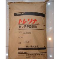 供应 高温PPS 增强阻燃 高频线圈骨架材料 日本东丽PPS A515