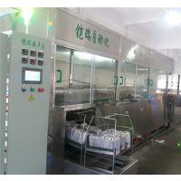 供应大岭山KR-04-46WDF手机壳清洗机