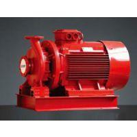 黑龙江消防泵厂家 泉柴 单级消防给水泵选型XBD2.4/96.1-200L-315IB