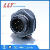 利路通M19-2芯面板式防水航空插头,LED接线头,公母对接插件
