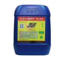 福龙轩黑豹超强弹性防水涂料 防水涂料厂家直销