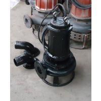 ZNQ耐用潜水抽沙泵