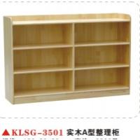 石家庄快乐时光儿童玩具收纳柜 衣帽整理柜 书包柜 塑料书架 鞋柜 儿童家具