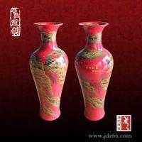 同学聚会纪念品陶瓷花瓶定做陶瓷花瓶
