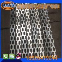 广州奥迪4s店外墙装饰冲孔板 奥迪特制孔板 奥迪铝孔板