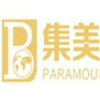 深圳市集美丽贸易有限公司
