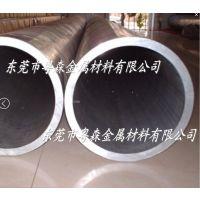 大口径薄壁7075西南铝管 热挤压处理5005铝棒材 6063工业耐磨铝排现货