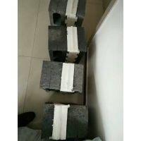 厂家供应浙江LS复合保温板,WRF墙体自保温砌块