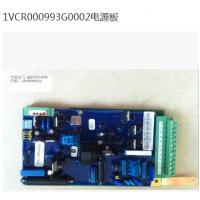ABBVSC电源模块1VCR000993G0002价格优惠
