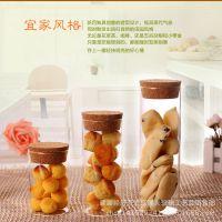 环保软木塞玻璃储物罐 密封罐 糖果罐 花茶罐坚果罐茶叶罐 玻璃瓶