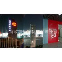 上海标识标牌制作厂家   led广告牌定制