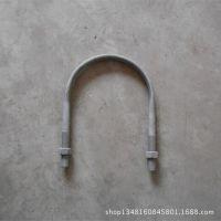 永年厂家生产U型抱箍,热镀锌U型抱箍,冷镀锌U型抱箍。价格优惠