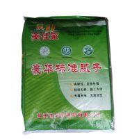 供应豪华标准腻子 绿色环保腻子粉