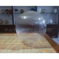 供应400*150球形透明条纹塑胶灯罩