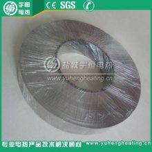 机械冲压模具用37*0.2mm镍铬扁带 Cr20Ni80镍铬超宽宽超薄扁带