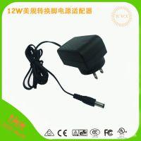 电源适配器12v1a 监控摄像头 空气净化器开发板 LED电源
