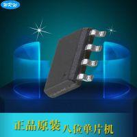 一级代理应广PMC130 SOP8集成电路芯片