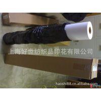 韩国进口热升华喷墨打印纸-免费取样,颜色鲜艳,转移率好,价格便宜