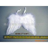 W04供应天使翅膀,羽毛翅膀,白翅膀,舞台装,服装配饰