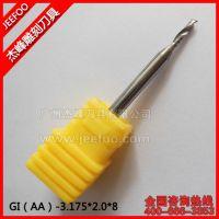 (单品) AA级3.175*2.0*8 单刃螺旋铣刀 亚克力 水晶板专用雕刻刀