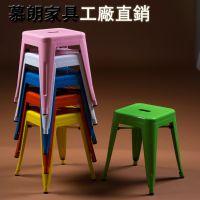 欧式铁皮凳等位椅子餐厅奶茶店咖啡金属餐椅工业风快餐凳外贸批发