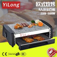 家用便捷自助韩式烧烤 健康岩板烧烤炉电烤炉厂家批发