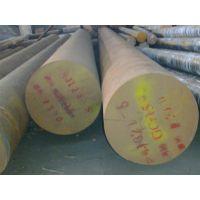 热销日本SUJ1优质轴承钢 环保稳定 上海专卖