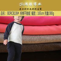 【现货供应】秋冬热销针织全棉不倒绒面料 纯棉保暖内衣打底布料~