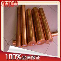 上海厂家供应HMn55-3-1锰黄铜 铜棒 铜管 铜板价格可提供材质证明