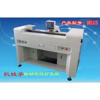 深圳带机械手自动打孔机 全自动送料机械手打孔机厂家现货出售 欢迎来电订购