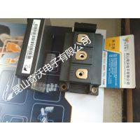 全新原装IXYS二极管DPG30C400PB、DSEI2x30-04C